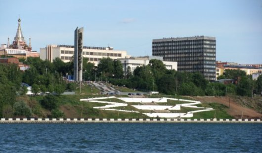 Ижевск вошел в список 50 самых привлекательных городов России