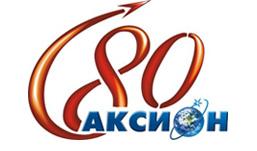 «Аксион»: 80 лет успешной работы