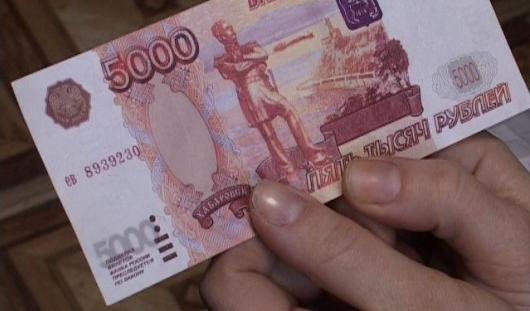В Ижевске были обнаружены две поддельные пятитысячные купюры