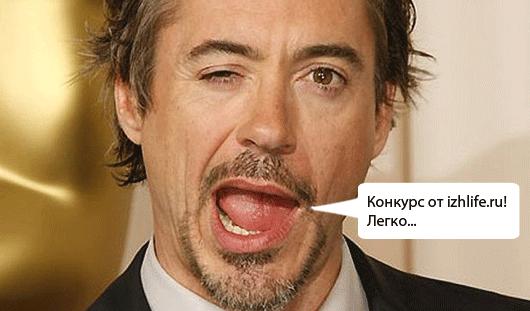 Тест для ижевчан в День славянской письменности: как это по-русски?