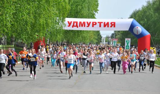 Фотофакт: в Ижевске прошли всероссийские соревнования по спортивному ориентированию