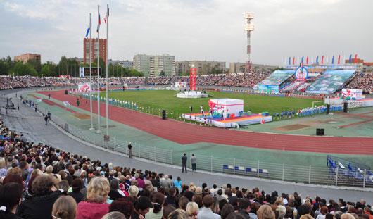 Центральному стадиону Ижевска - 45 лет