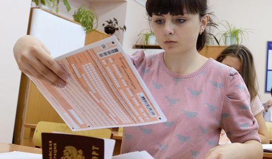 ЕГЭ по трем предметам в Удмуртии пишут почти 4 тысячи человек