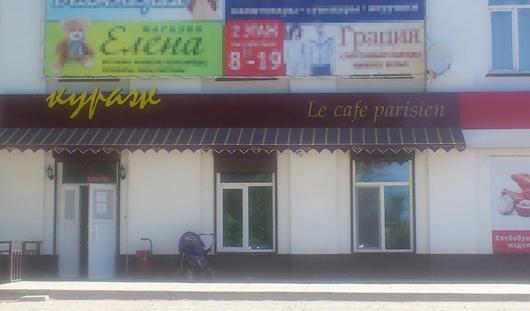 Фотофакт: в Удмуртии работает кафе «Кураж» с французским акцентом