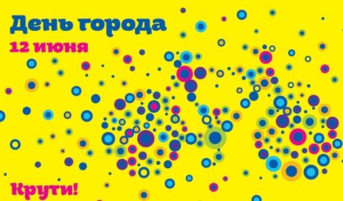 Фотофакт: в День города Ижевск украсят яркими билбордами и растяжками