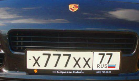 Госдума предложила продавать красивые автономера за 150 тысяч рублей
