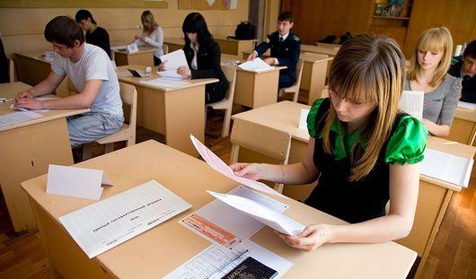 В Удмуртии пять школьников нарушили правила проведения ЕГЭ