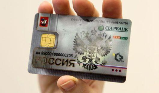 Универсальные электронные карты заменят полисы медстрахования в 10 регионах России