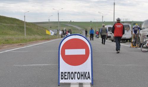 Фотофакт: из-за велогонки в Ижевске перекрыли движение на окружной дороге