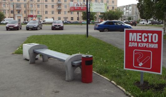 Фотофакт: на железнодорожном вокзале Ижевска оборудовали места для курения