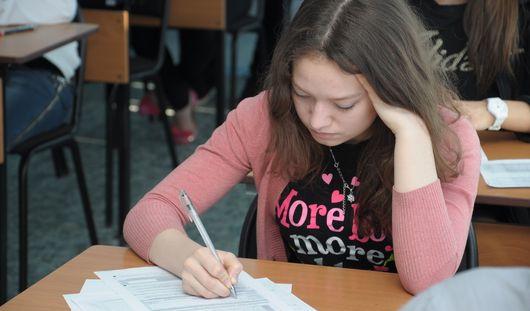 ЕГЭ по русскому языку провалили 17 тысяч выпускников