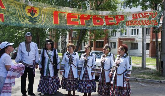 Удмуртский национальный праздник Гербер прошел в Ижевске