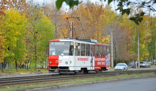 В Ижевске несколько трамваев поменяли маршруты из-за пропавшего электричества