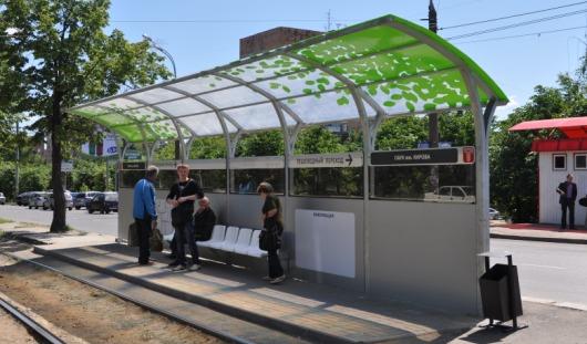 В Ижевске появилась новая трамвайная остановка