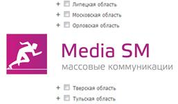 Бегущая строка на ТВ в Ижевске: правовые аспекты
