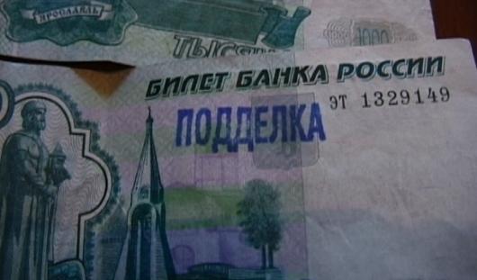 Сотрудники двух ижевских банков изъяли 6 тысяч фальшивых рублей