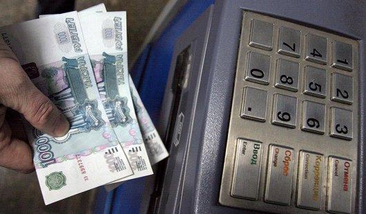 40 тысяч рублей украла ижевчанка с банковской карты подруги