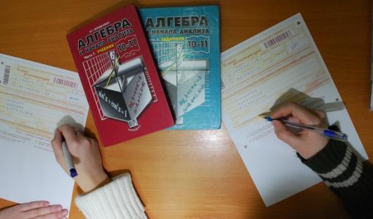 8 выпускников из Удмуртии написали ЕГЭ по математике на 100 баллов