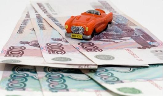 Россиянам запретят покупать автомобили за «наличку»