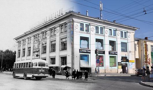 55 лет назад в Ижевске открыли «Детский мир»