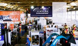 Промышленный потенциал Удмуртии и регионов России на выставках в сентябре