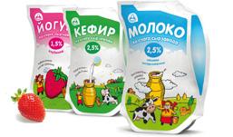 Пейте ЭКО-Молоко…