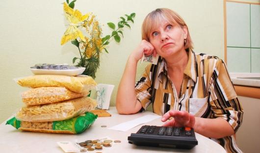 Россияне смогут получать пенсию в 70 тысяч рублей