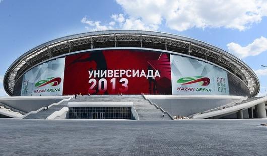 Билеты на церемонию закрытия Универсиады в Казани можно купить за 700 рублей