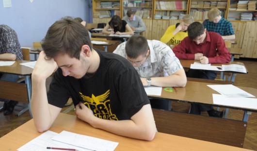 В Удмуртии 21 школьник написал ЕГЭ по химии на сто баллов