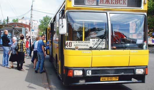 Где в Ижевске запустят новые автобусные маршруты?