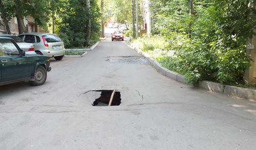 Фотофакт: в центре Ижевска провалился асфальт