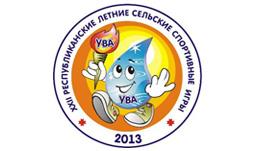 «Ростелеком» выступит партнером XXII Республиканских летних сельских спортивных игр в Удмуртии