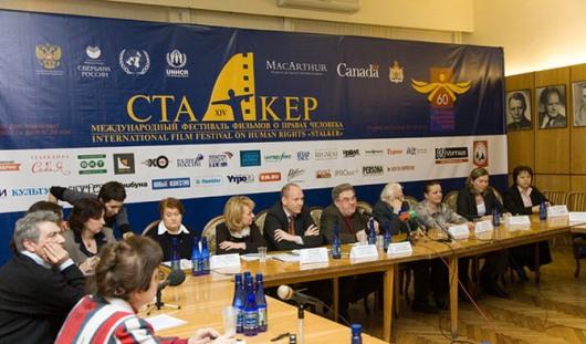 С 1 по 5 июля в Ижевске покажут фильмы о правах человека