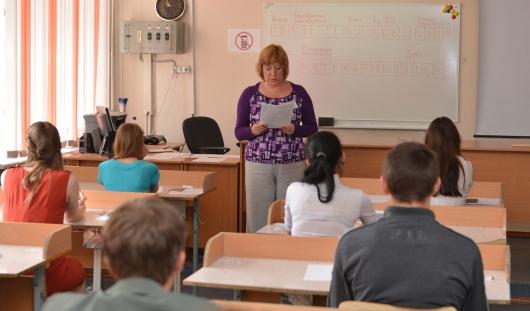 В России авторов ЕГЭ предлагают изолировать на время проведения экзамена