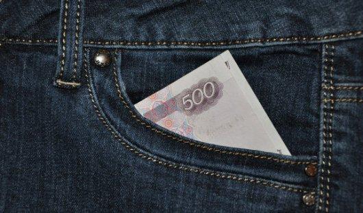 В Удмуртии у новоиспеченного мужа украли 29 тысяч рублей