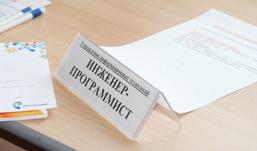 «Ростелеком» приглашает на ярмарку вакансий в Ижевске