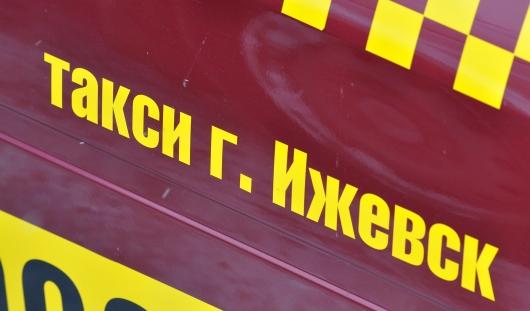 Ижевский таксист отдал мошенникам 1100 рублей