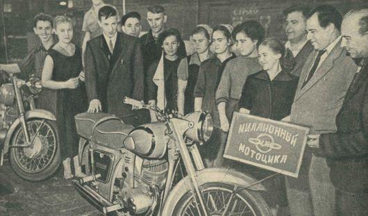 53 года назад в Ижевске выпустили миллионный мотоцикл