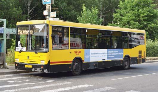Транспортный вопрос: многие маршруты ижевских автобусов существуют, пока на них есть спрос