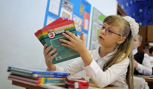 В новом учебном году все школьники Ижевска должны получить бесплатные учебники