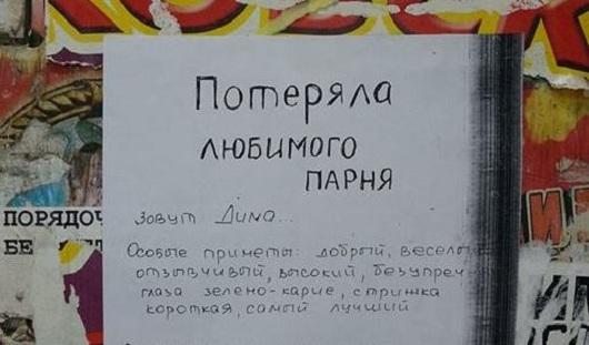 Сотое «золото» и поиски Димы: о чем сегодня утром говорят в Ижевске