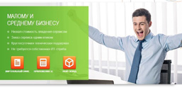 Облачные сервисы для малого и среднего бизнеса - тема радиопередач «Телеком. О связи и телекоммуникациях»