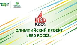 В Ижевске состоится бесплатный концерт группы «Мумий Тролль»