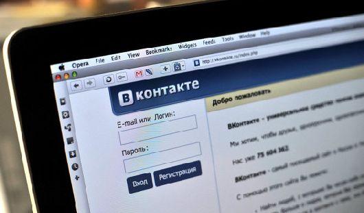 «ВКонтакте» разрешит правообладателям самостоятельно удалять нелегальные треки и видео