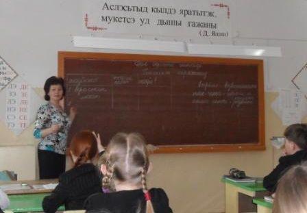 В Ижевске можно будет бесплатно выучить удмуртский язык