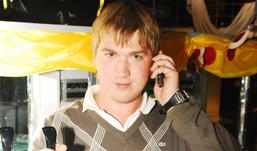 Корпорация «Центр» поздравляет с днем рождения бизнесмена, ресторатора Константина Ощепкова