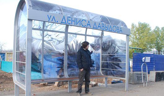 В Ижевске появятся новые остановочные комплексы вместо снесенных