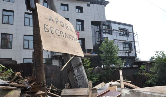Фотофакт: старые домики в Ижевске разобрали на дрова