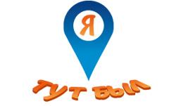 В Удмуртии сформирован состав регионального жюри конкурса «Ростелекома» «Я тут был»