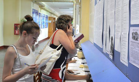 Вузы Ижевска опубликуют списки зачисленных студентов 5 августа